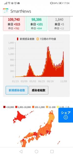 Screenshot_20201110_170458_comandroidchr